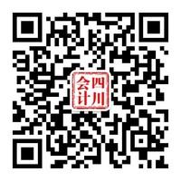 新四川会计客服.jpg