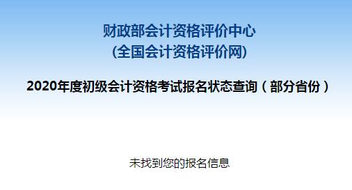 微信截图_20191220124346.png
