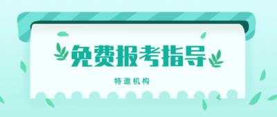 社群打卡日记学习手账学习计划清单公众号推图@凡科快图.png