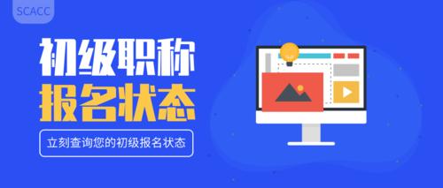 插画金融理财宣传公众号推送首图@凡科快图 (1).png