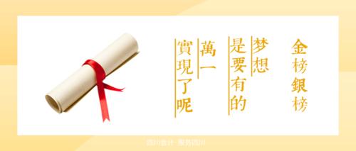 图文高考加油-公众号首图@凡科快图[kt.fkw.com] (1).png