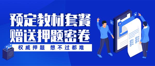 扁平风简约蓝色会计培训课程活动推广3D字体公众号推图@凡科快图.png
