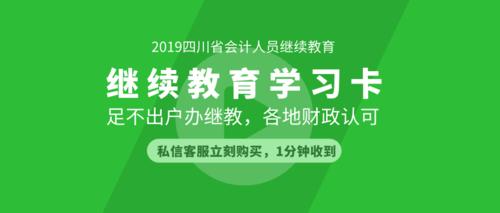 绿色大字微信配色直播课程@凡科快图.png